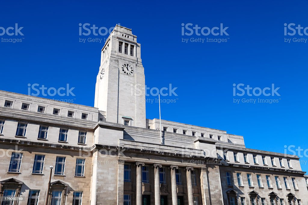 View from the front of University Campus at Leeds stock photo