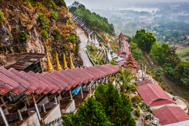 A view from the Pindaya Caves on the surroundings, Shan State, Myanmar stock photo