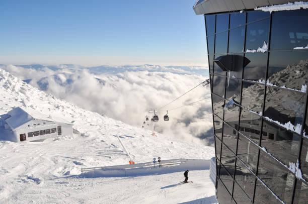 Vue depuis la station du téléphérique sur les pentes sud du Mont Chopok, Slovaquie. - Photo