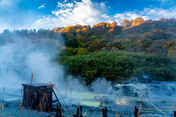 Blick in Tamagawa onsen am Morgen – Foto