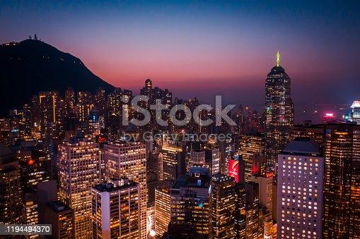 Building Exterior, Built Structure, Office Building Exterior, Asia, Capital Cities