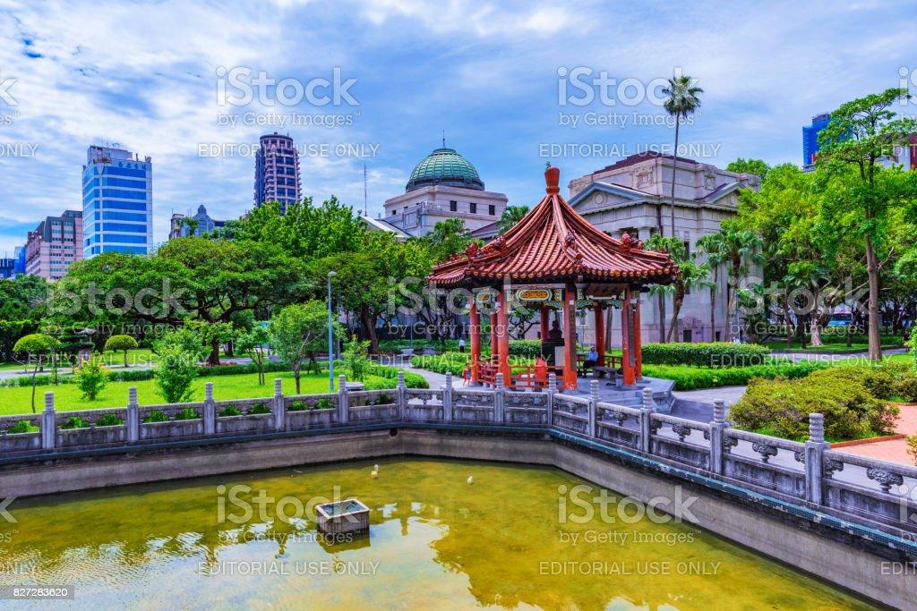 View of 228 memorial peace park stock photo