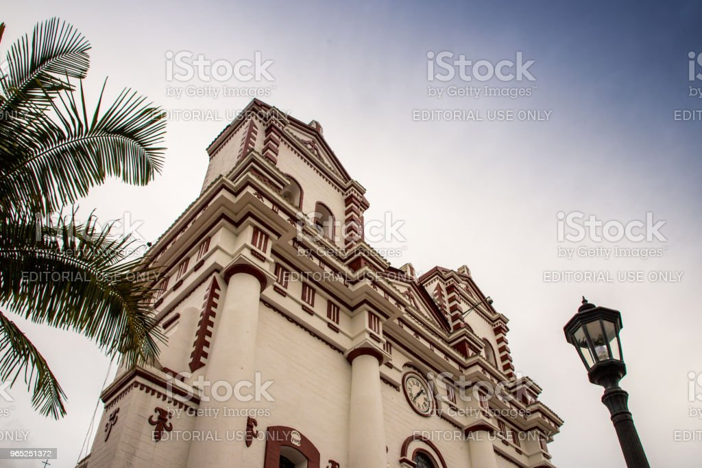 A view of a church in Colombia. royalty-free stock photo
