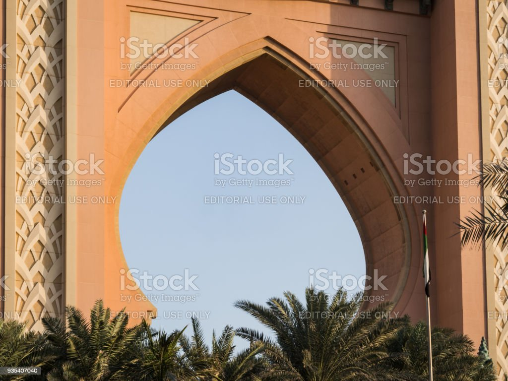 View of a part of the Atlantis hotel in Dubai stock photo