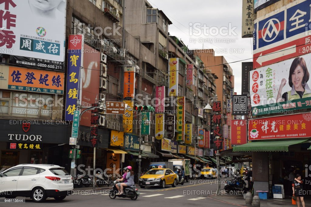 SEX AGENCY in Taipei