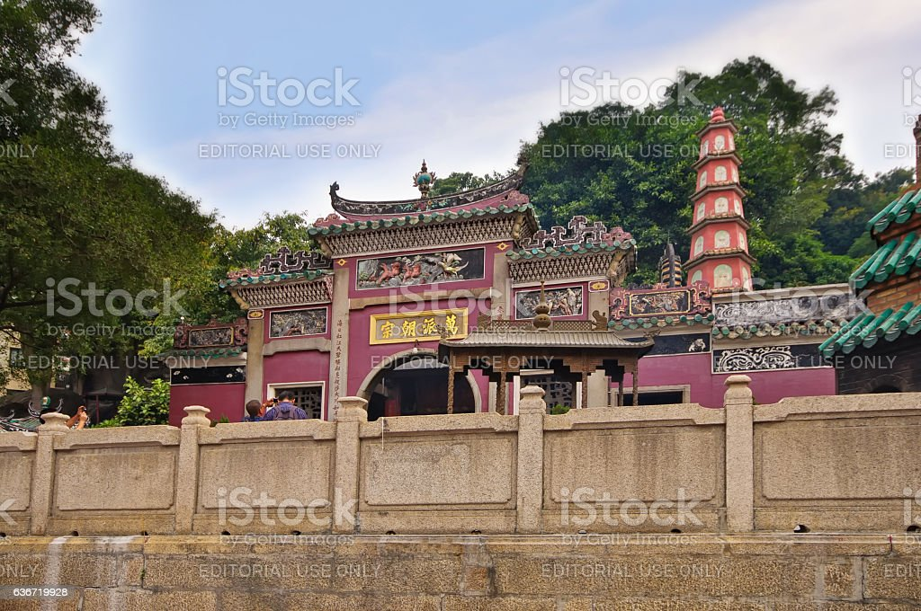 View of A-Ma Temple stock photo