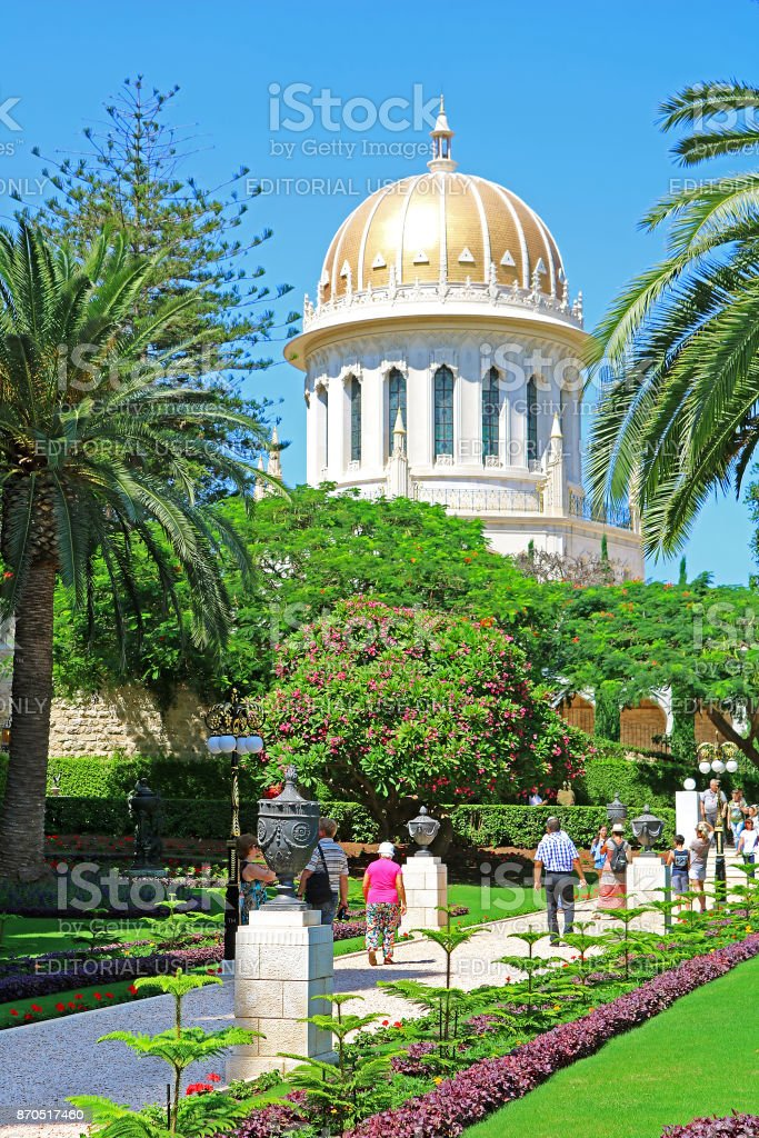 View of Bahai gardens and the Shrine of the Bab on mount Carmel in Haifa, Israel stock photo