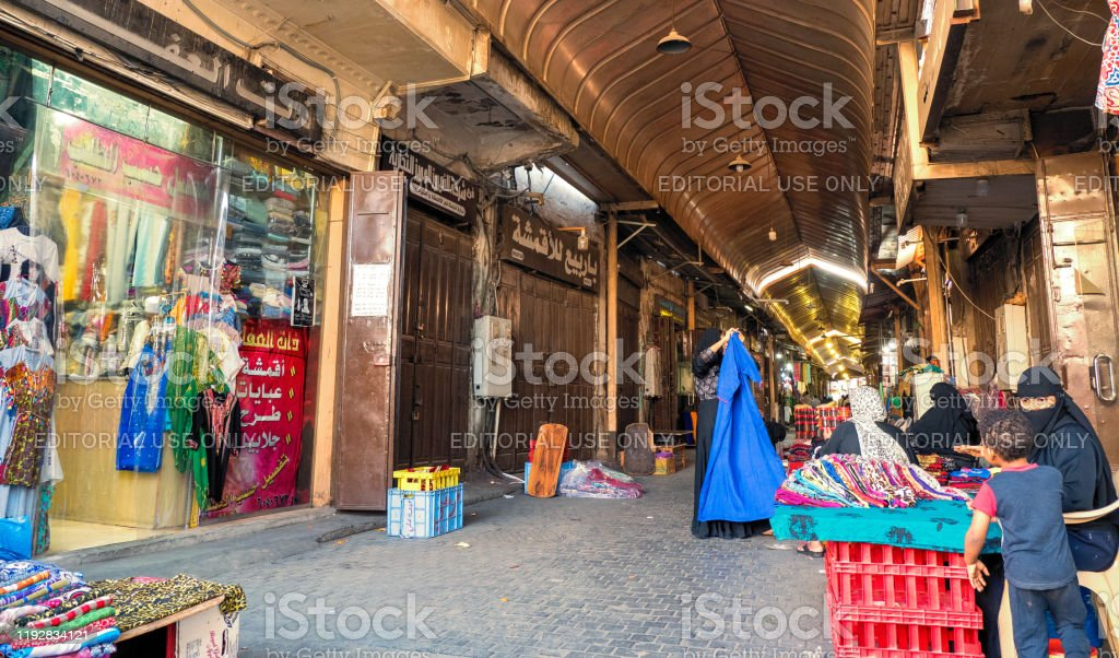 View Of Bedouin Women Sell Textiles At The Roofed Section Of The Souk Baab Makkah Street Market The Souq Albado At The Historic District Al Balad In Jeddah Ksa Saudi Arabia Stock