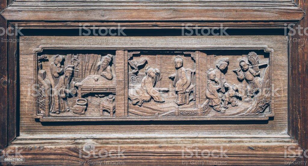 View Of Carved Door foto de stock royalty-free