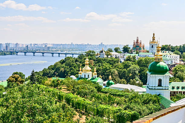 A view of Dnieper river in Kiev stock photo