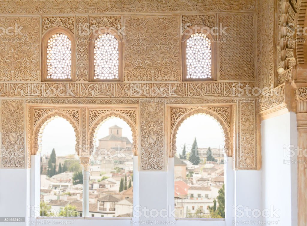 view of Granada from Alhambra windows stock photo