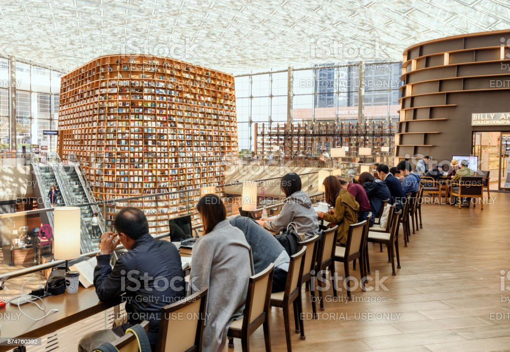 View of huge bookshelves at the Starfield Library reading area stock photo