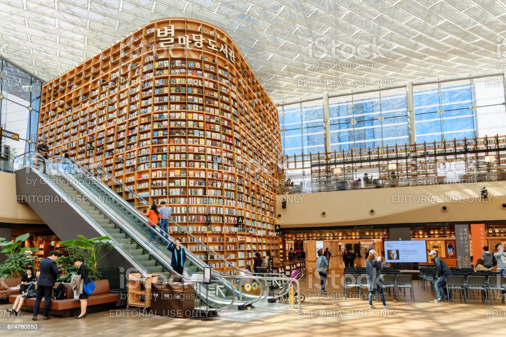 View of huge bookshelves in Starfield Library of Seoul stock photo