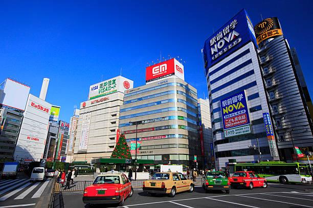View of Ikebukuro Station East Exit area stock photo