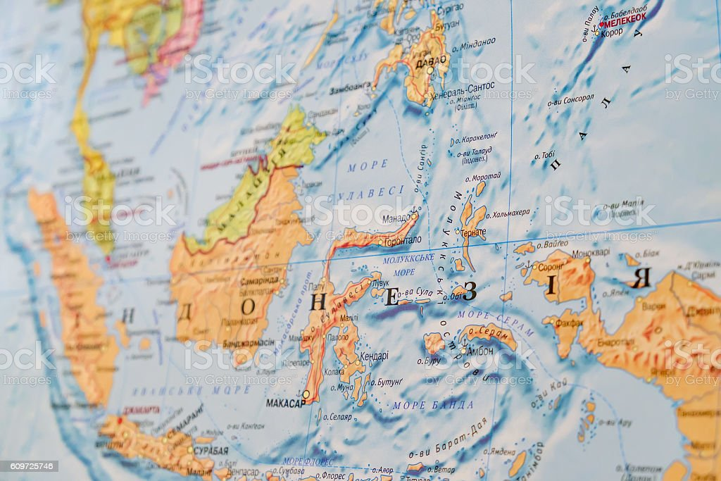 Image of: View Of Indonesia On The World Map Russian Map Stock Photo Download Image Now Istock