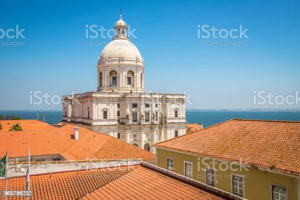 View Of Lisbon Pantheon - Fotografias de stock e mais imagens de 2015