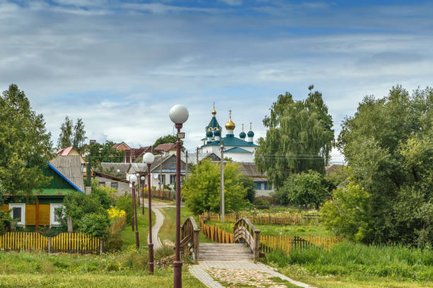 미르 빌라지, 벨라루스 의 전망 - 벨라루스 뉴스 사진 이미지