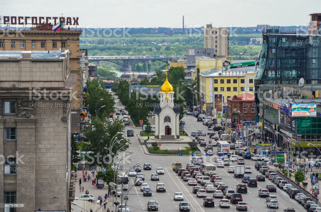 View of Novosibirsk city center. Panorama of busuness city. stock photo