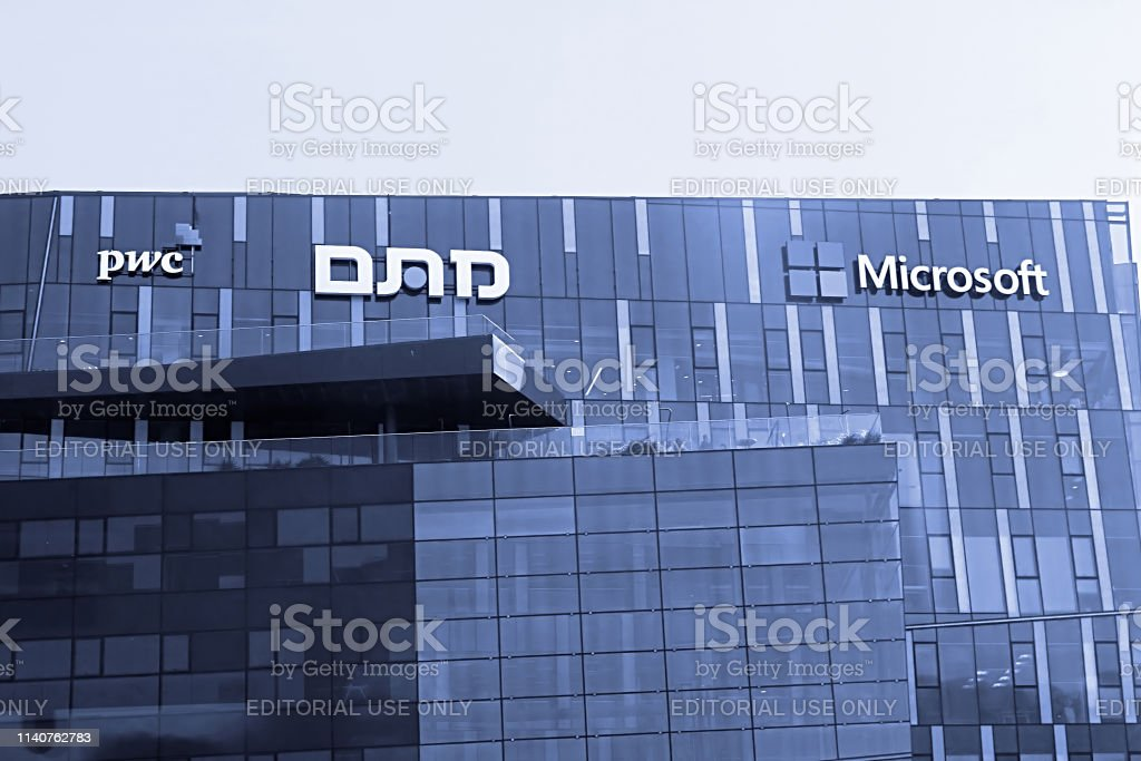 View of office building with famous logos in Haifa MATAM high tech...