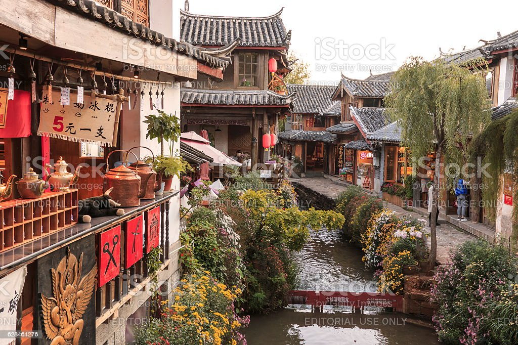 View of one of the canals in Lijiang Old Town stock photo