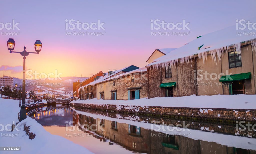 View of Otaru Canel in Winter season with sunset, Hokkaido - Japan. royalty-free stock photo