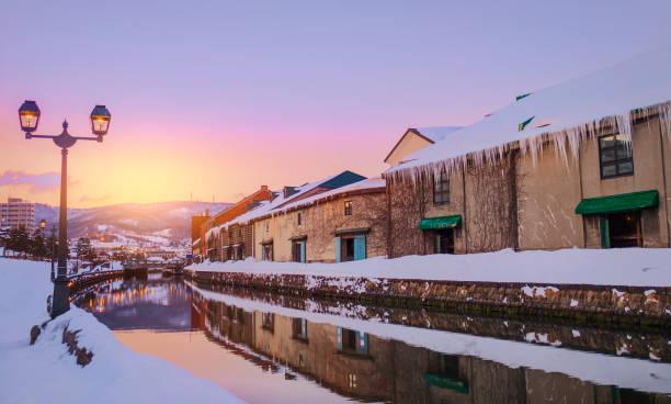 View of Otaru Canel in Winter season with sunset, Hokkaido - Japan. stock photo
