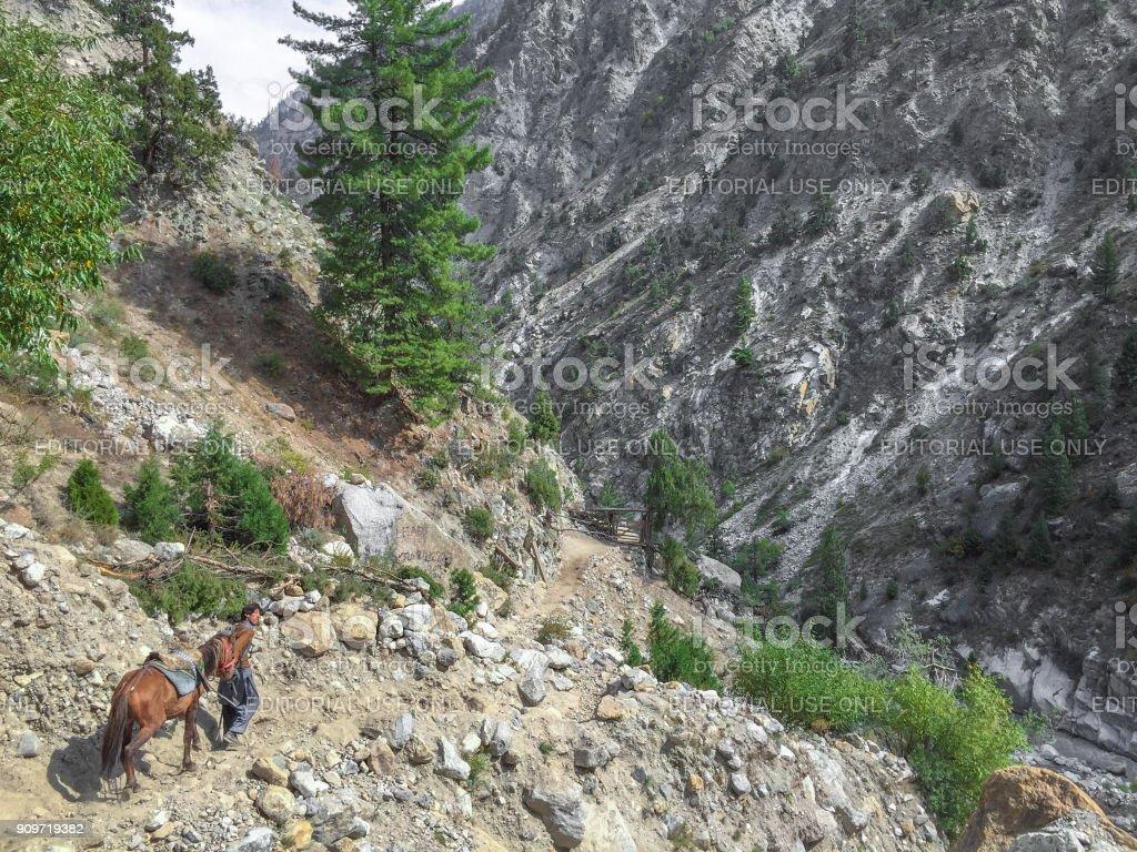 View of Passu, Pakistan stock photo