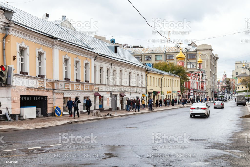 view of Solyanka Street in Moscow city stock photo