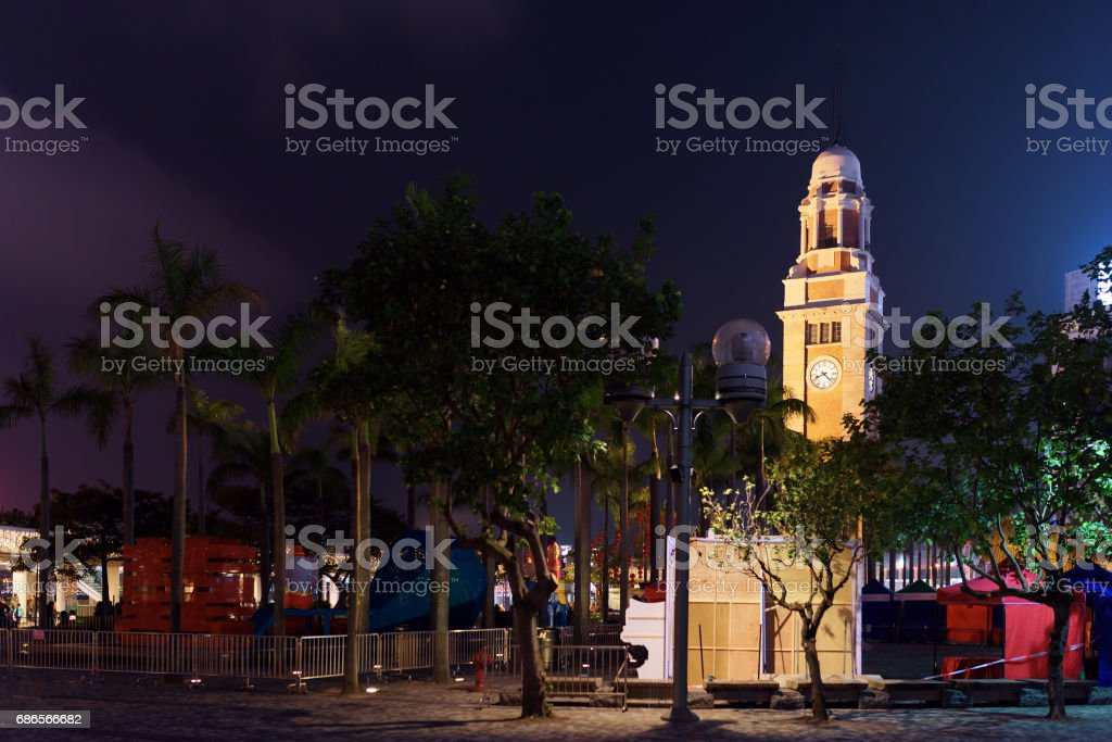 View of the Clock Tower in Hong Kong at evening royalty-free stock photo
