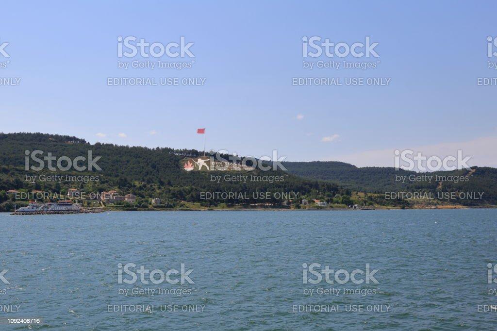 Une vue sur le détroit des Dardanelles. Turquie - Photo
