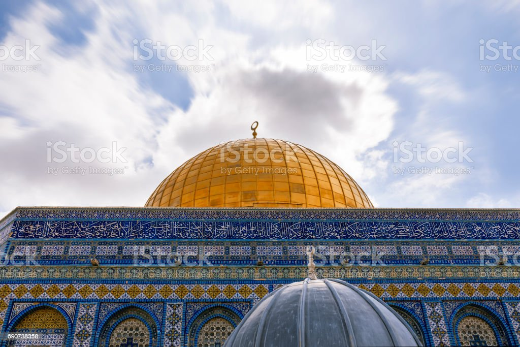 View of the Dome Of The Rock. stock photo