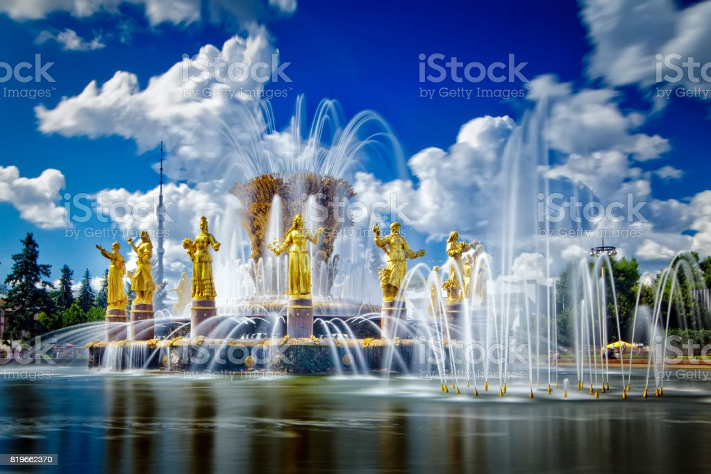 View of the Fountain of Friendship of Peoples (VDNH) stock photo