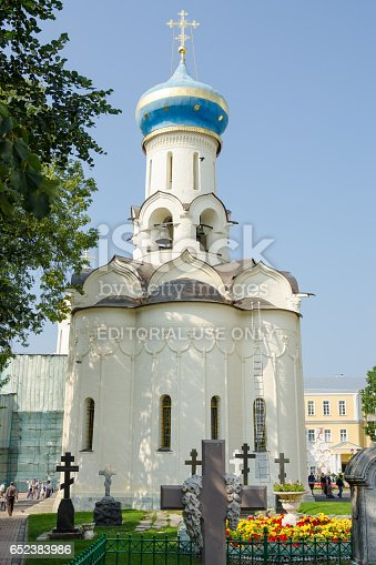 Sergiev Posad - August 10, 2015: View of the front of the grave Spirit temple of the Holy Trinity St. Sergius Lavra