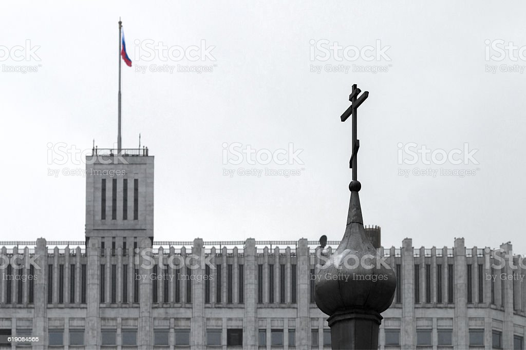 View of the Government House in Moscow stock photo