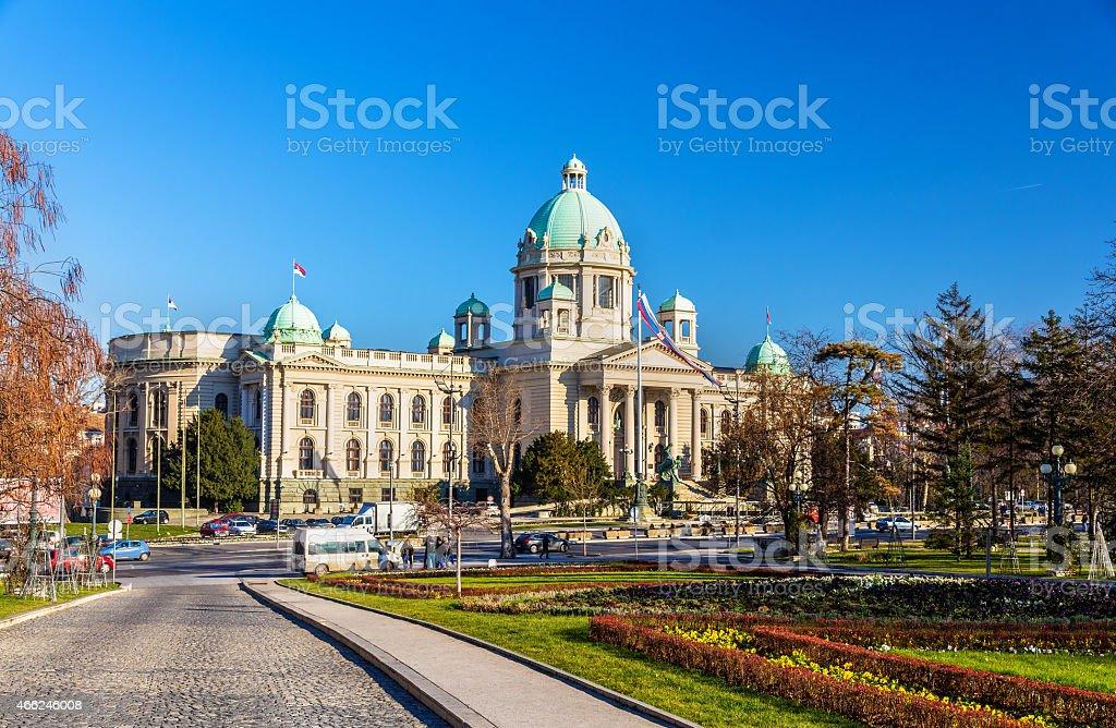 Vista del Pleno de la Asamblea Nacional de Serbia foto de stock libre de derechos