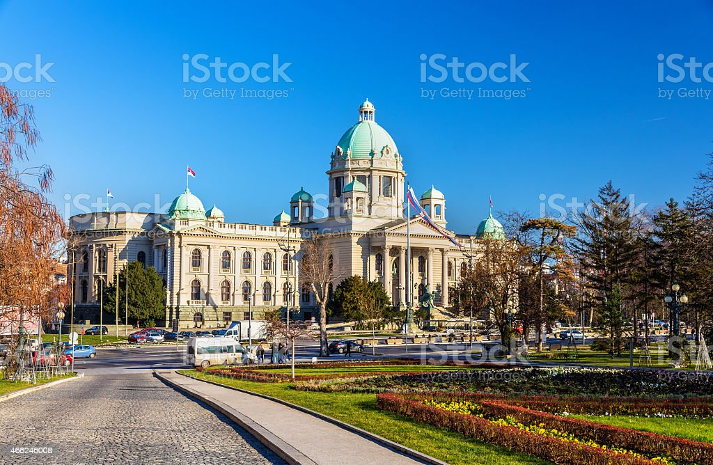 View of the House of the National Assembly of Serbia stock photo