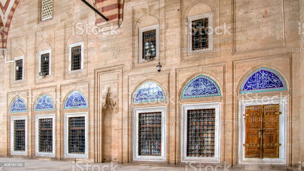 View of the interior walls of Selimiye Mosque, Edirne stock photo