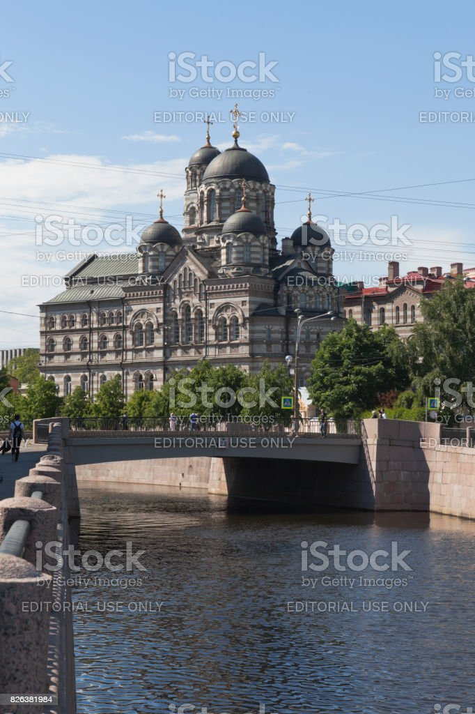 View of the Karpovsky Bridge and St. John's Stauropegial Convent in St. Petersburg stock photo