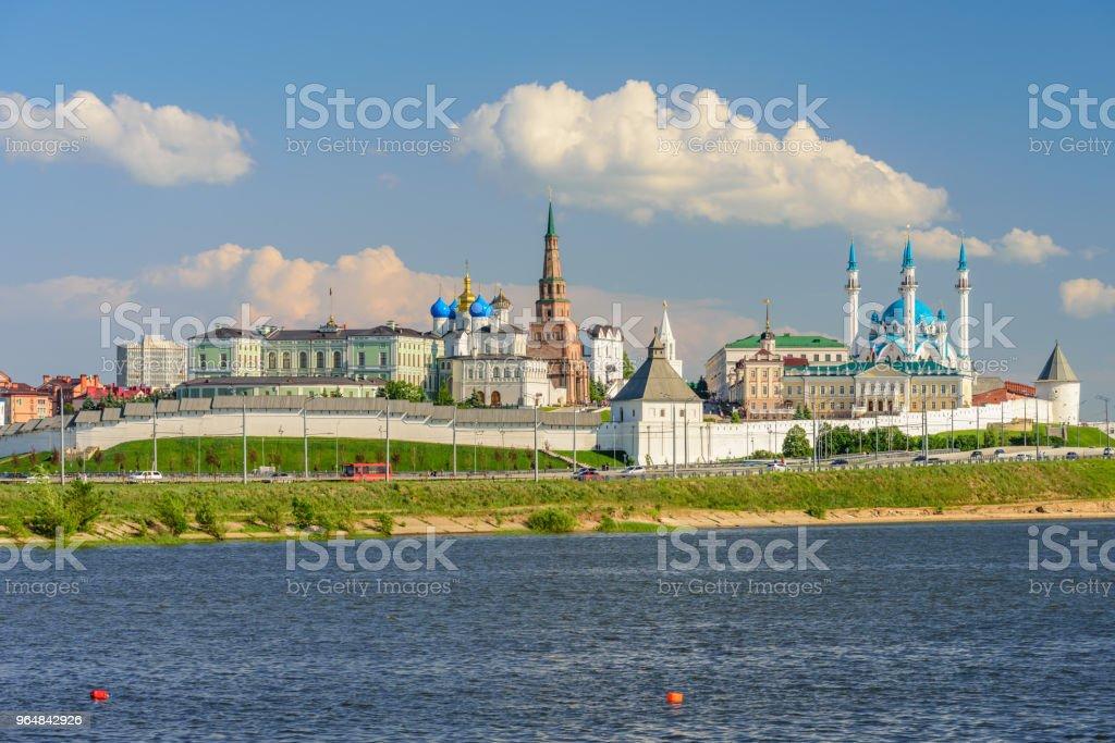 View of the Kazan Kremlin royalty-free stock photo