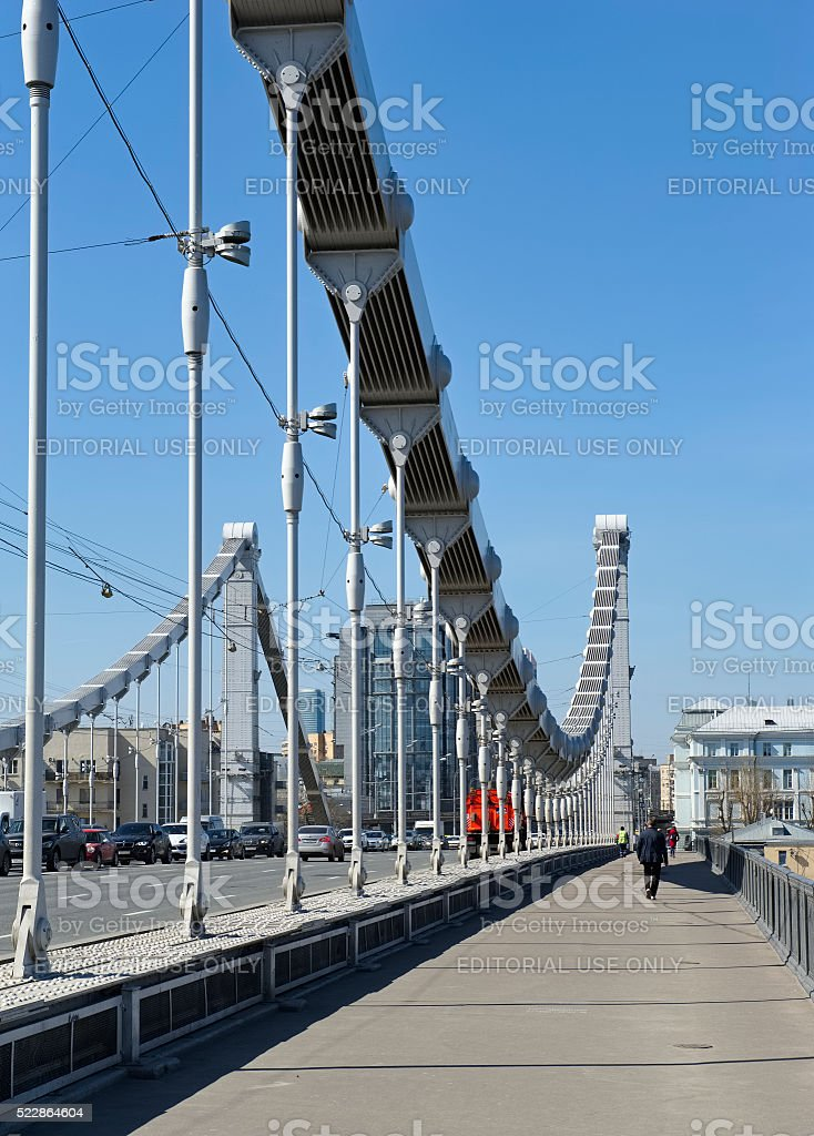 View of the Krymsky Bridge, Moscow stock photo
