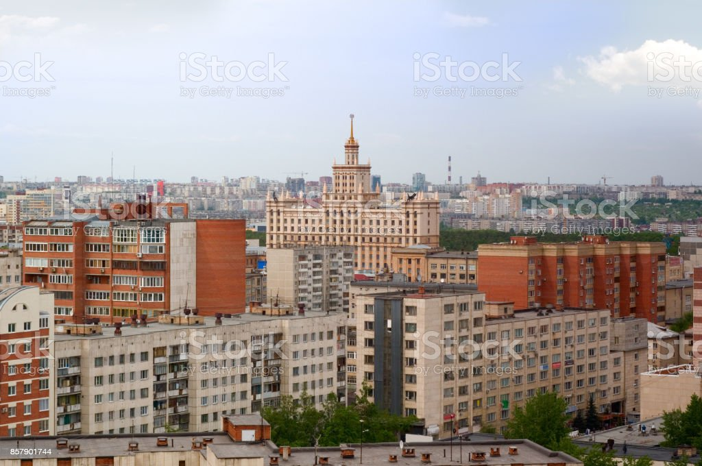 View of the Kurchatov and Central districts stock photo