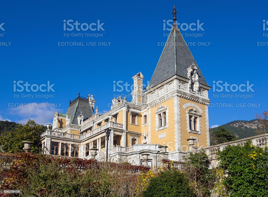 View of the Massandra Palace, Crimea stock photo