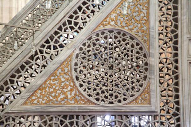 ein blick auf die minbar selimiye moschee. edirne, türkei - selimiye moschee stock-fotos und bilder