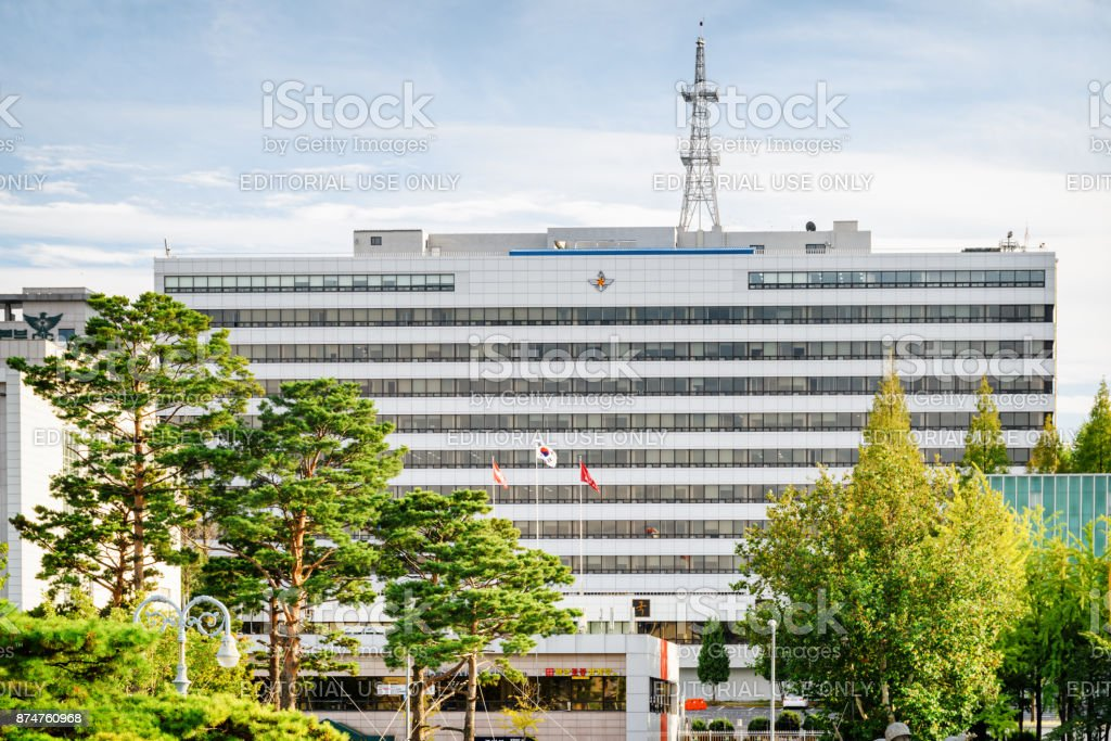 View of the Ministry of National Defense, Seoul, South Korea stock photo