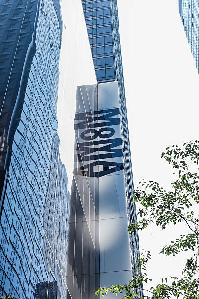 View of the MOMA building in New York stock photo