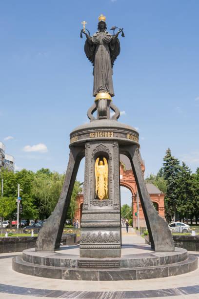 キャサリン女帝エカチェリーナ 2 世の誕生 280th 周年に敬意を表して、クラスノダール地方のパトロンの記念碑のクラスノダール, ロシア連邦 - 2016 年 5 月 22 日: ビュー - クラスノダール市 ストックフォトと画像