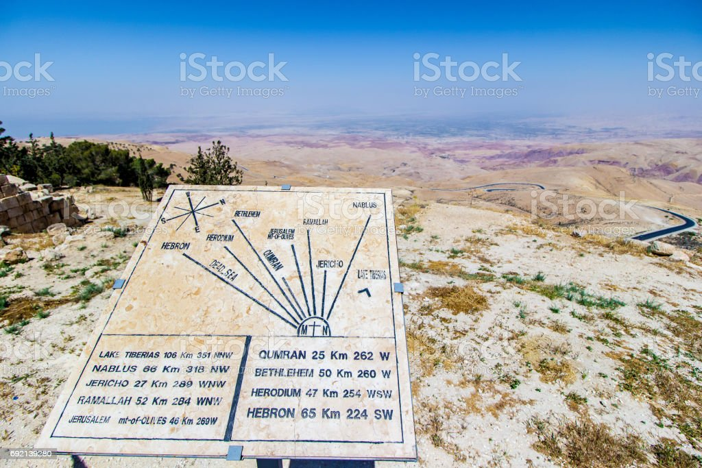 View of the ' promised land', Mount Nebo, Jordan stock photo