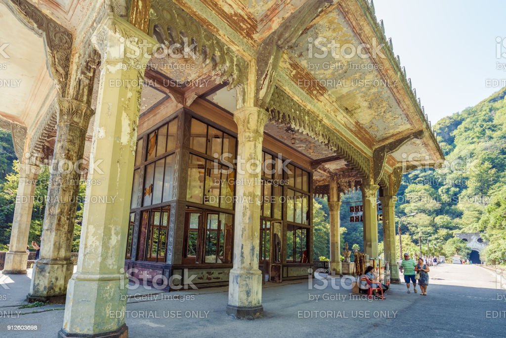View of the Psirtskha Railway Station on sunny summer day stock photo