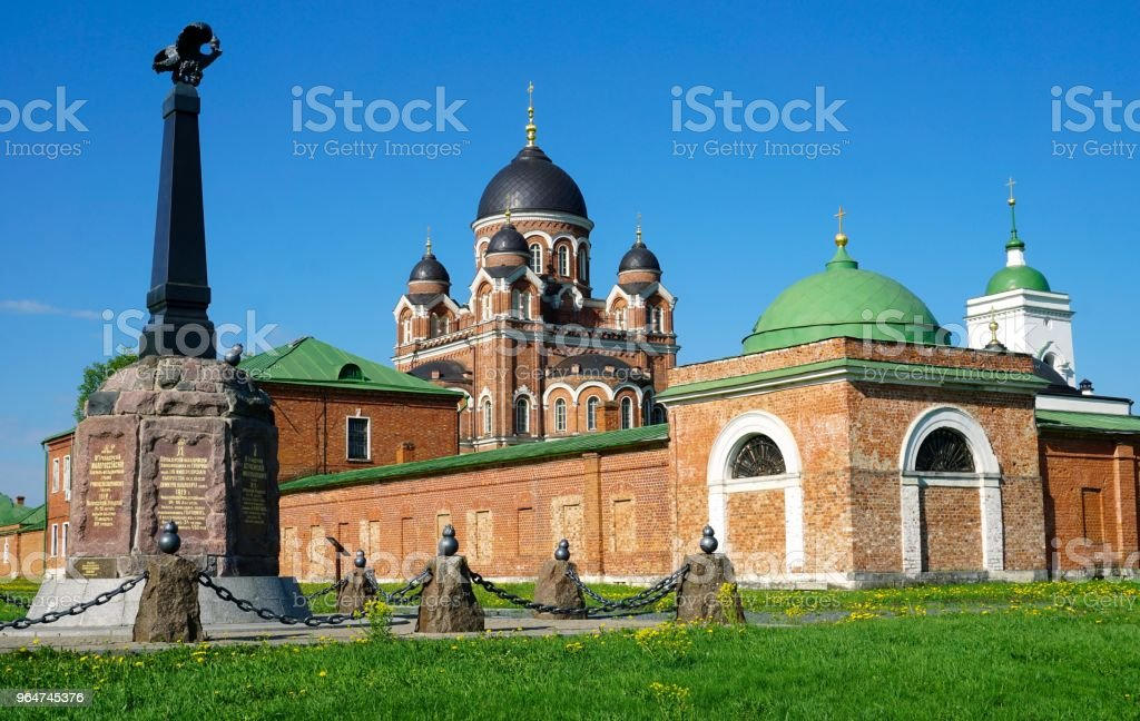 View of the Spaso-Borodino monastery royalty-free stock photo