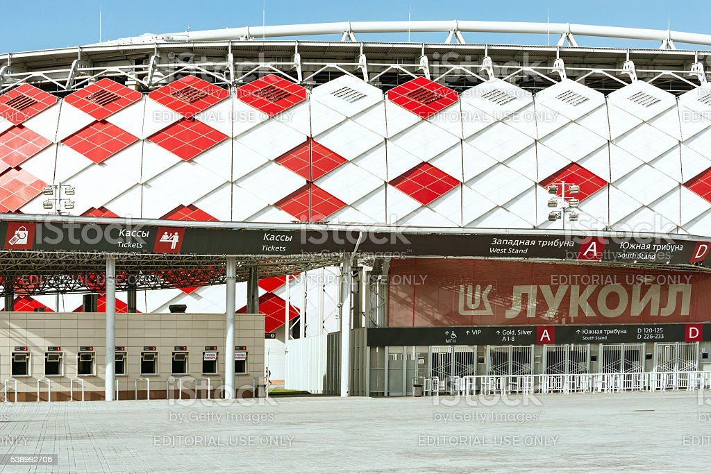 View of the stadium entrance. stock photo